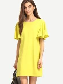 Yellow Short Sleeve Shift Dress