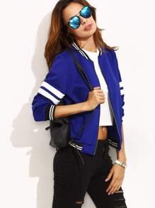 Royal Blue Contrast Trim Long Sleeve Baseball Jacket