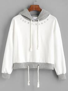 Beige Contrast Drawstring Hooded Sweatshirt