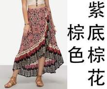 Multicolor Wrap Floral Print High Low Skirt