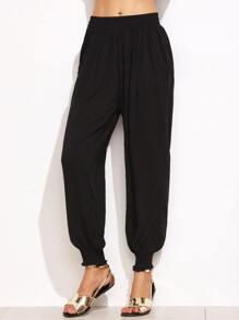 Black Elastic Waist Shirred Hem Harem Pants
