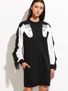 Contrast Animal Print Fringe Sweatshirt Dress