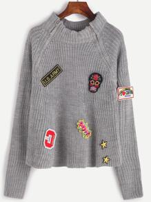 Grey Double Zip Front Sweater With Patch Detail