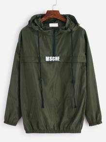 Green Print Drawstring Hooded Sweatshirt With Zipper Detail
