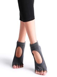 Grey Non Slip Half Toe Grip Socks