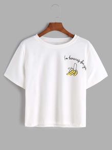White Printed Short Sleeve T-shirt