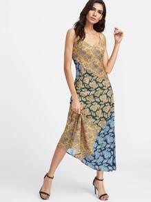 Multicolor Paisley Print Cami Dress