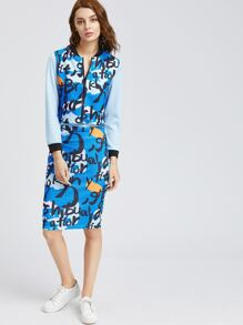Blue Letter Print Stand Collar Baseball Jacket With Skirt