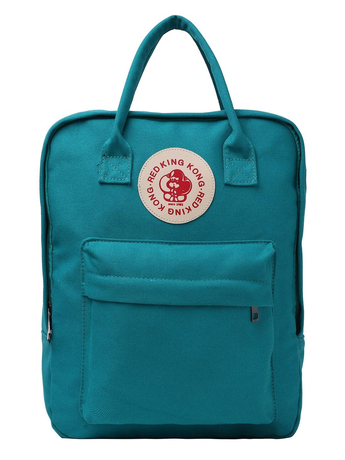 e4238050716b Dual Handle Rectangle Canvas Backpack - Lake Green EmmaCloth-Women ...